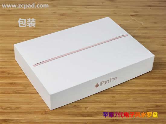 苹果7代电子罗盘