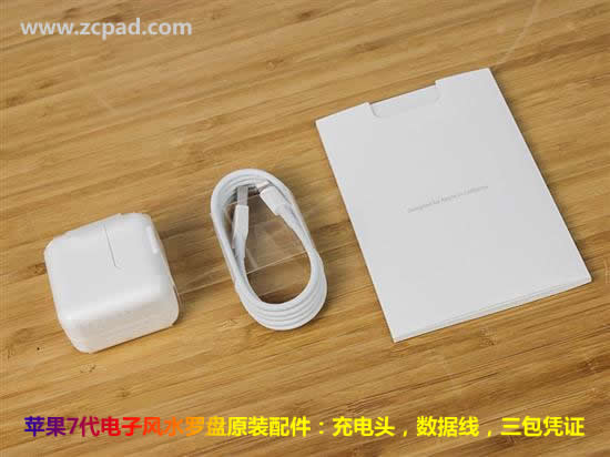 苹果7代电脑罗盘