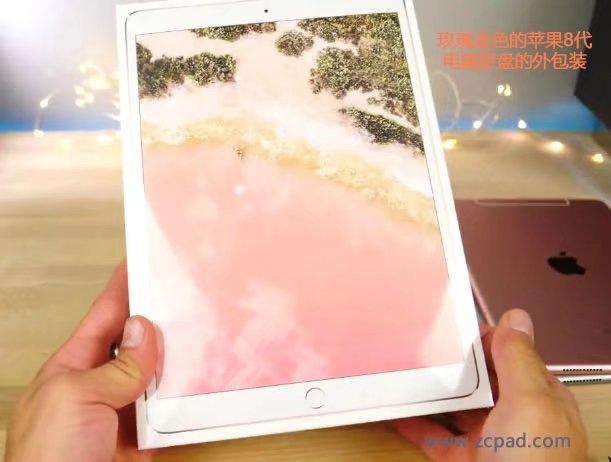 智能苹果8代平板电脑风水罗盘