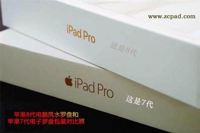 苹果8代罗盘