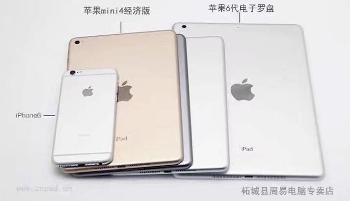苹果电子罗盘